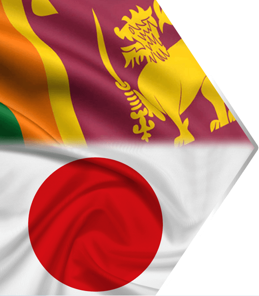 Sri Lanka Automobile Association in Japan image