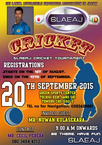 Registration opened to SLAEAJ Japan Cup Cricket tournament 2015 – 3rd Time.