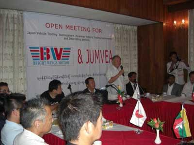 SLAEAJ Members participate to Buyers and Sellers meeting in Myanmar with JUMVEA.