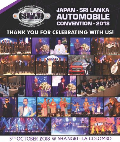 Thanks for making SLAAJ Convention 2018 ...