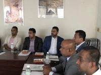 SLAAJ Meeting 7th July, 2019