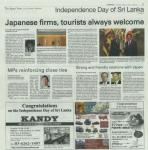 Special supplements for 68th Independence Day celebration of Sri Lanka embassy in Japan.