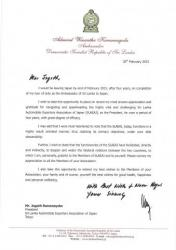 Appreciation letter sent by H.E ambassador for commitment of SLAEAJ during his presence in Japan.