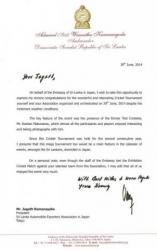 Appreciation letter sent by H.E ambassador for SLAEAJ Cricket Festival 2014 commitment.