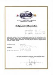 SLAEAJ Member Certificate was issued for all registered members for year 2012.